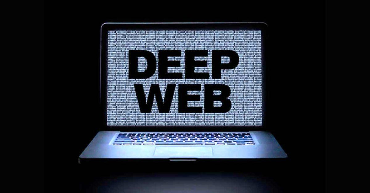 Deep Web, il luogo perfetto dove conservare i nostri dati personali