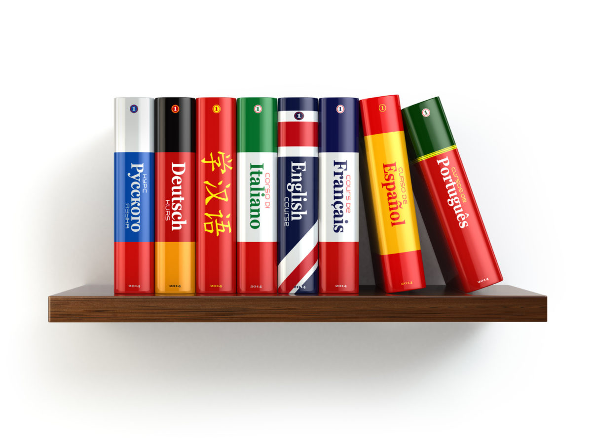 Scuola di Lingue (Bari) – Corsi di Inglese, Russo, Francese, Spagnolo, Arabo, Cinese e tante altre!